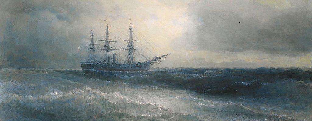 Bir Gemi Faciası