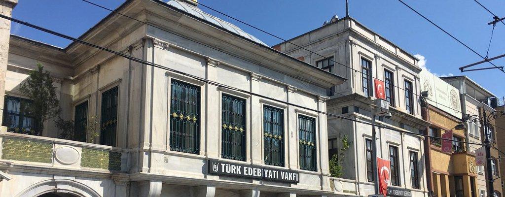 Türk Edebiyatı Vakfı'nın Şahitliğinde Türk Edebiyatının Son Çeyrek Yüzyılı